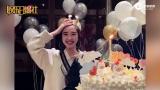 视频:唐艺昕迎29岁生日收获满满祝福 笑容甜美如高中生