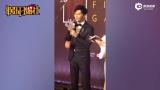 视频:李晨亮相广州电影嘉年华西装革履帅气有型
