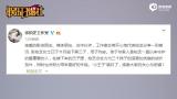 视频:工作室发文承认张柏芝三胎得子小王子满月啦