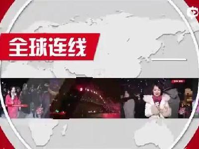 央视财经频道《新年新世界》六大望点挑前望