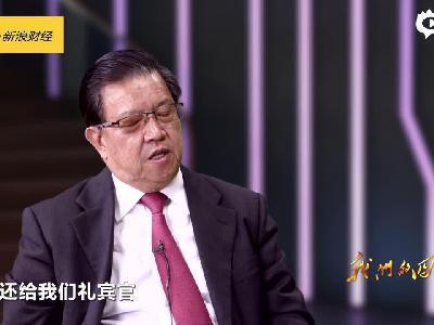 视频:龙永图口述中美WTO议和交锋隐情