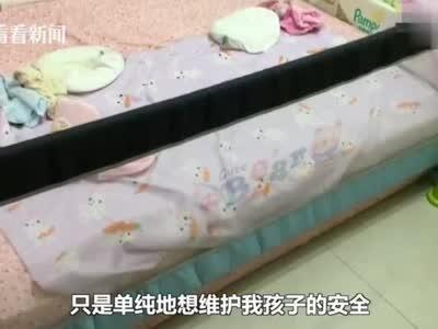 母亲为保安全装?#19981;?#26639; 5月大男婴却被卡住窒息身亡