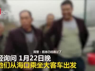 四川南充:8名广安籍民工坐过站 被客车甩在高速上