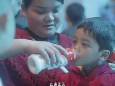 流动的中国-归心