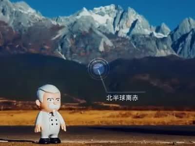 """翻越海拔4680米 """"上校爷爷""""在这里等你"""