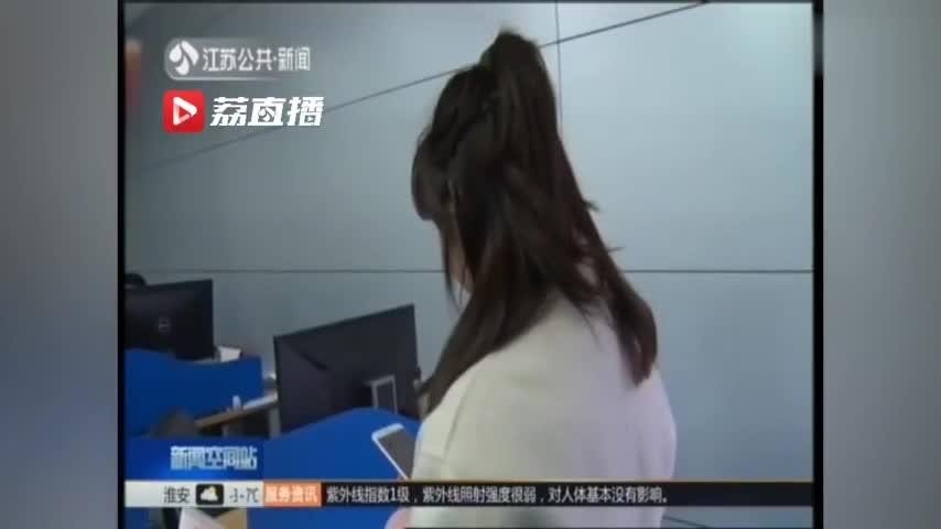 视频:单身女子害怕被亲戚催婚 交友网站火速恋爱被