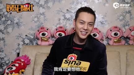 视频:春晚独家专访亮点大放送 李易峰帮接电话