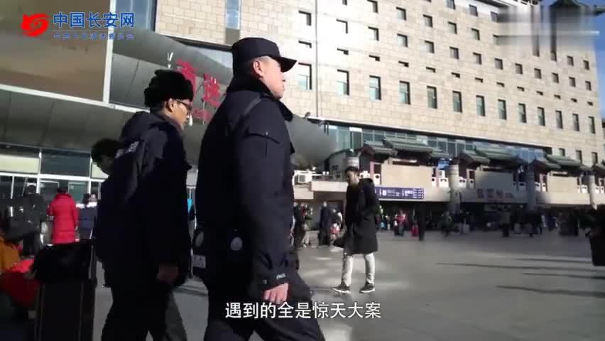 视频|北京民警给自己定小目标:年三十给父母包顿饺