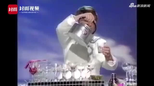 """视频:刘谦""""魔壶""""魔术 36年前就曾登上BBC"""""""