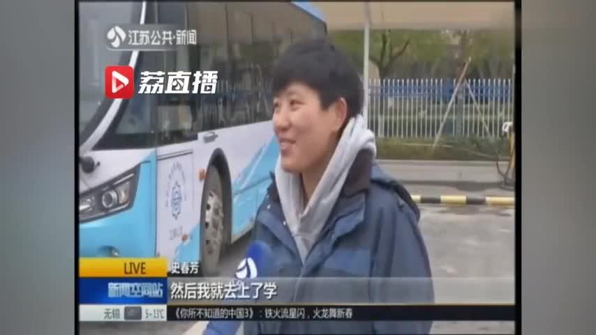 视频:一家五兄妹全是公交司机 除夕夜从没吃过团圆