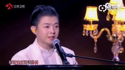 视频:江苏卫视春晚霍尊周洁琼中西斗乐秀 深情撩人画面超美