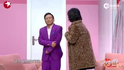 视频:东方卫视春晚合作表演 娄艺潇扛宋小宝力量惊呆网友