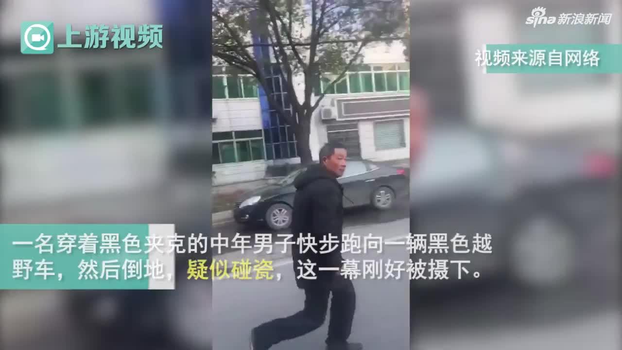 """视频-男子在检察院门口""""碰瓷""""找过年钱? 警方介"""