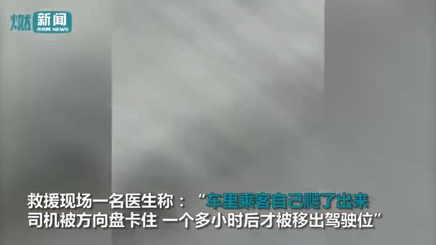 """视频-陕西一公交坠江 13名乘客""""自爬""""逃生"""