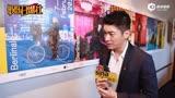 视频:新浪娱乐柏林电影节独家对话杜江