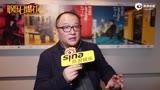 视频:新浪娱乐柏林电影节独家对话王小帅