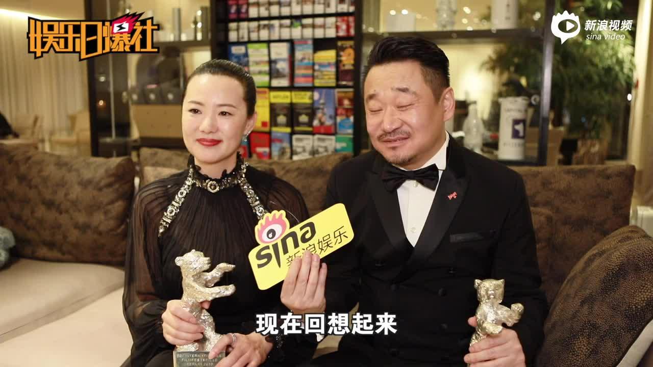 视频:新浪娱乐对话柏林电影节影帝影后王景春咏梅