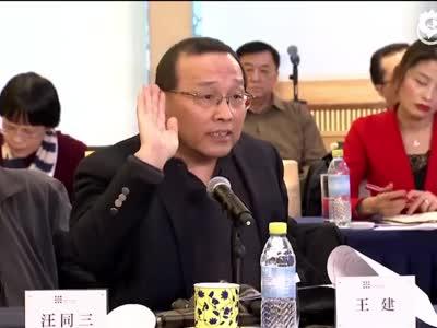 王建:中国是二元社会结构 经济还有新一波的增长