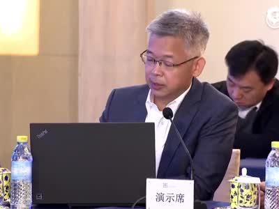 黄益平:我国当前金融体系对小微企业存在歧视性