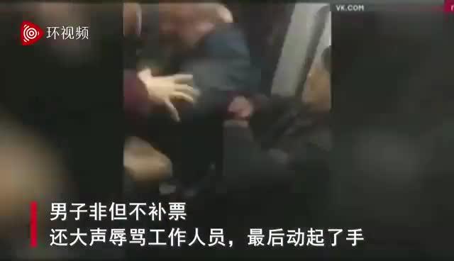 """视频:""""逃票""""令政府头疼 莫斯科一男子逃票不成反"""