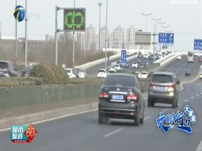 快速路主路限速 快速路輔路限速嗎