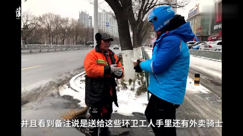 视频:下雪天 市民点28份粥送户外工作者