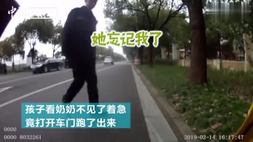 """视频:困难找警察!4岁萌娃走失后主动找警车""""报警"""
