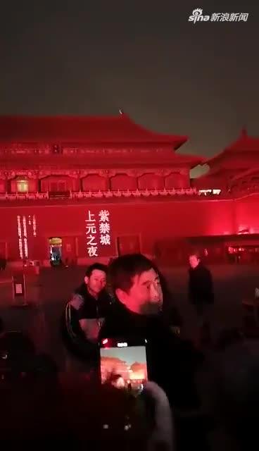 """视频-群众抱怨故宫""""上元之夜""""票太少 单霁翔解释"""