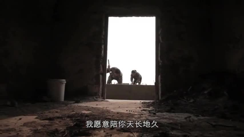 视频:我用生命守护你!感动中国致敬守岛夫妇