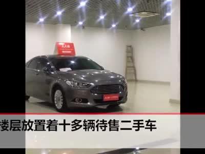 视频:人人车否认破产 成都运营中心大门紧闭