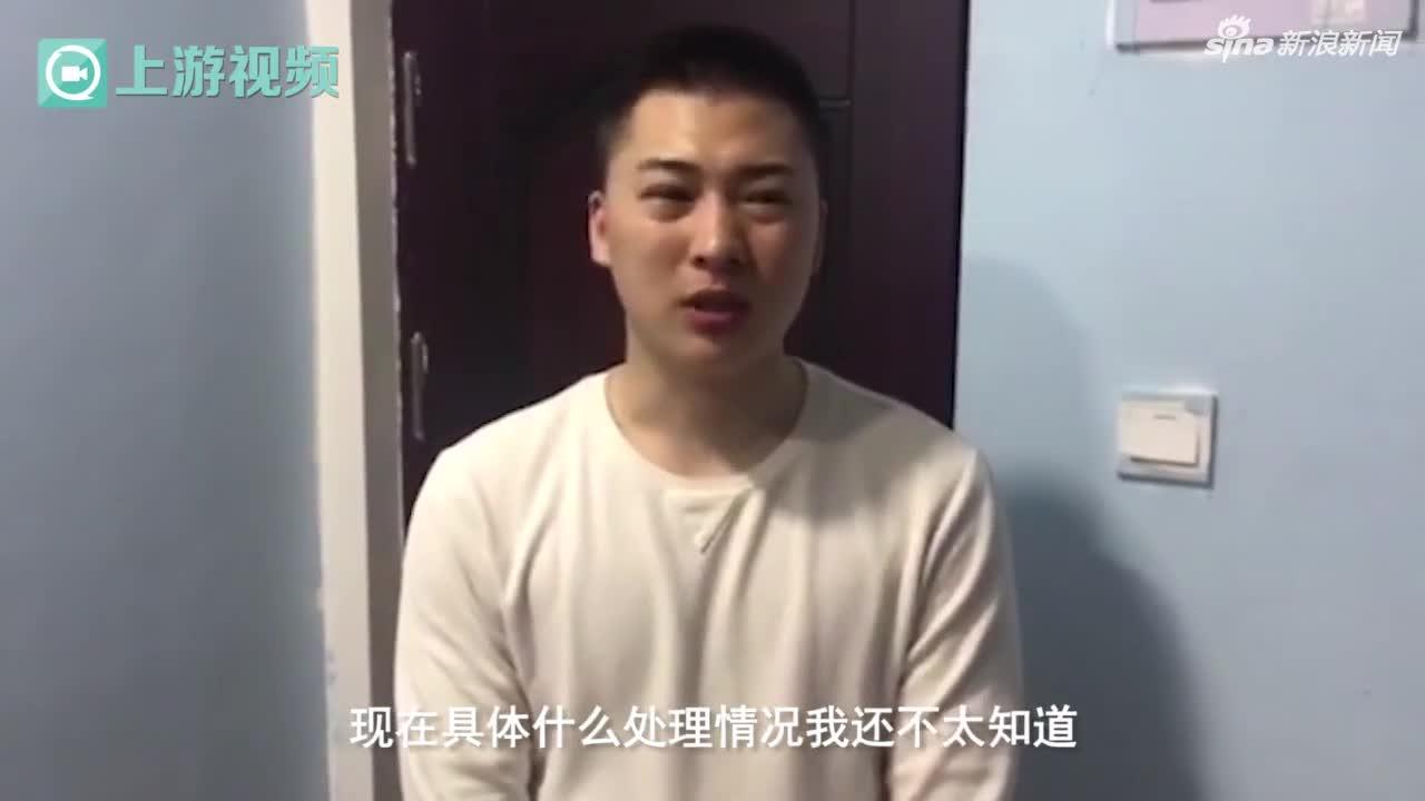 """视频-对话""""见义勇为""""被刑拘赵宇:下次还会出手"""