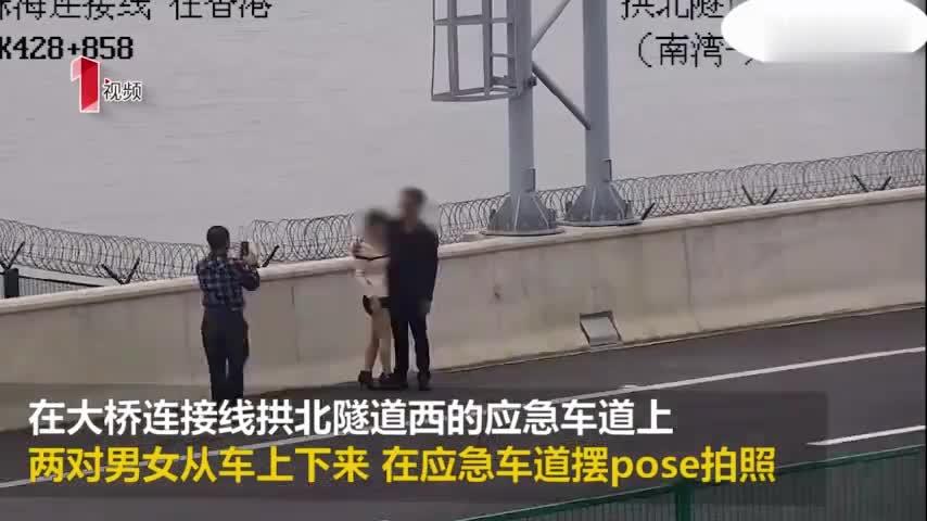 视频:游客港珠澳大桥上停车拍照吃饭 还把食物扔向