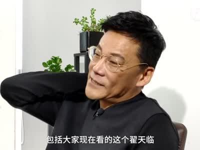 李国庆回应一切:夫妻店开不下去了,不能怕骂不说真话,翟天临没有更过分