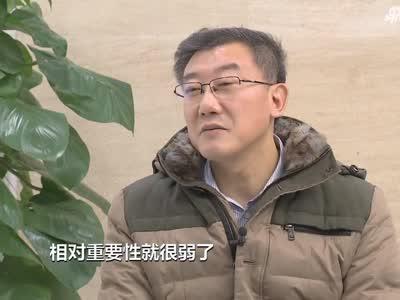 """视频 王林清讲述""""凯奇莱案""""卷宗丢失之谜"""