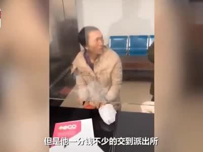 视频|身无分文饿着肚子 流浪汉捡到2000元交民警
