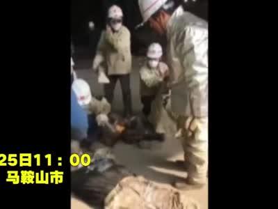 马钢一厂房突发爆炸 致2死1伤 事故详情正在调查