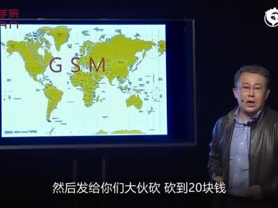 观学院2019项立刚演讲:5G的前世今生——还好当年中国政府顶住骂名,支持了一批科学家