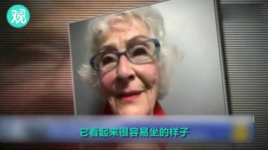 视频-硬核!美国奶奶为圆王后梦坐大冰块上拍照 然
