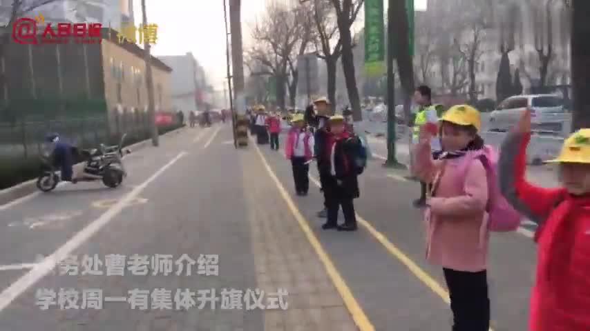 视频:校园内国歌响起 小学生自觉排长队停下敬礼