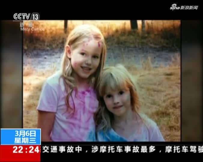 视频-小姐妹花森林求生44小时:喝雨水躲灌木丛取