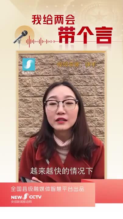 视频-人大代表雷军谈5G:将给生活方式带来变化