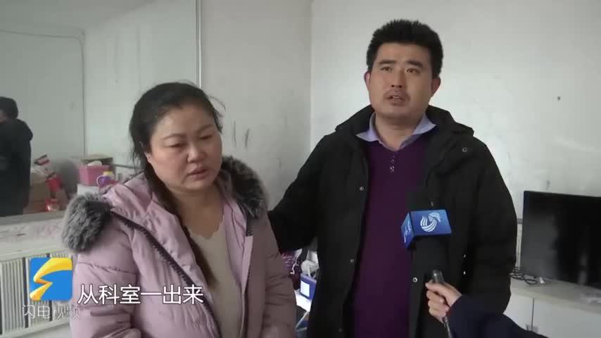 视频-父母捐献11月大男婴角膜及遗体 希望别人替