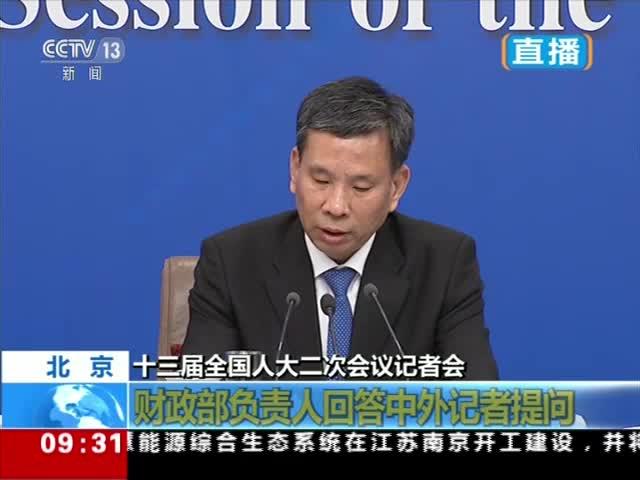 视频-刘昆:积极财政政策助力中国经济稳增长