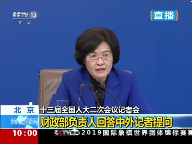 视频-程丽华:财政支持农业农村发展和乡村振兴