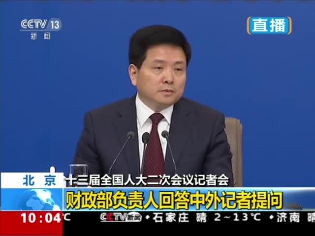 视频-刘伟:企业环保成本的内部化远远不足