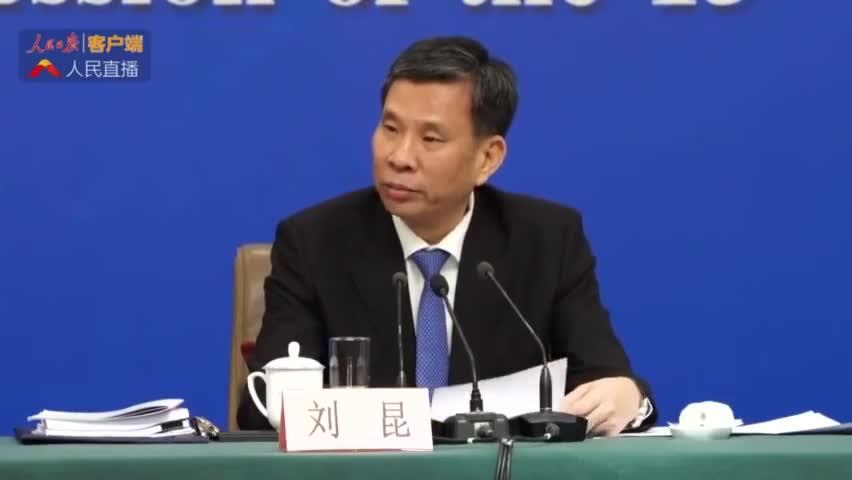 视频-财政部部长刘昆:能够确保养老金按时足额发放