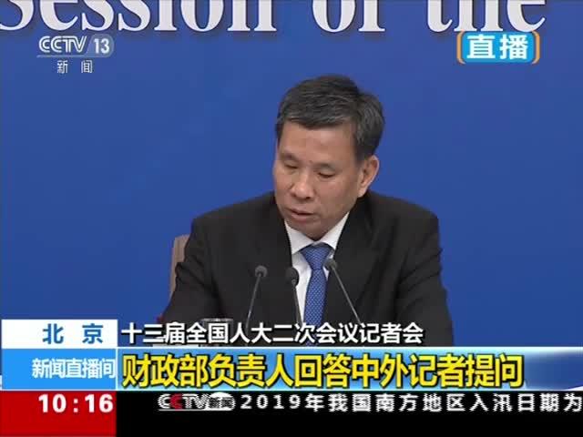 视频-刘昆谈地方政府债券发行和资金使用