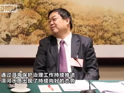 """大理州长杨健:洱海保护治理""""压力山大"""""""