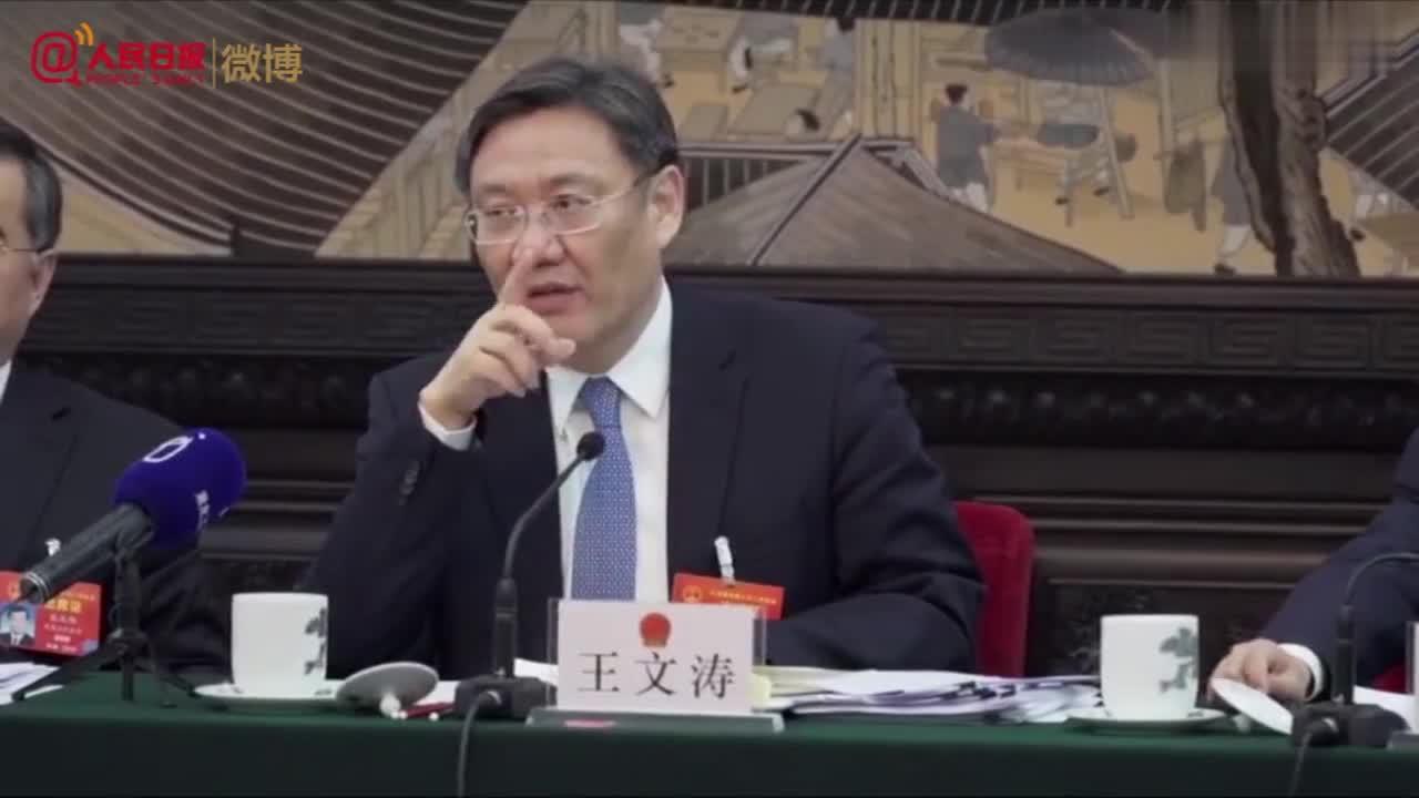 """视频-黑龙江省长:旅游遇""""天价宰客""""投诉即赔付"""