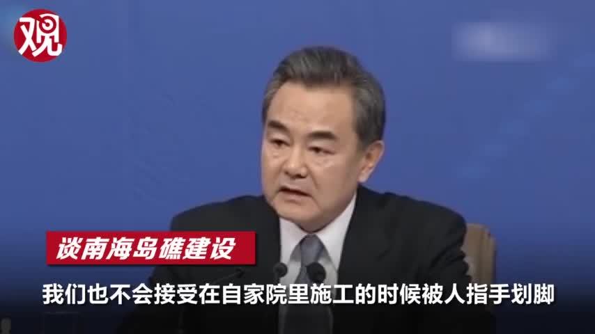 """视频-霸气!王毅历年两会""""金句""""集锦"""